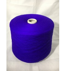 New Mill, Super soft, Nm1/15, №128423