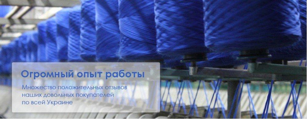 Пряжа в бобинах для машинного вязания
